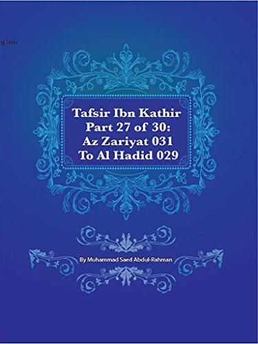 Tafsir Ibn Kathir Part 27 of 30: Az Zariyat 031 To Al Hadid 029 (English Edition)