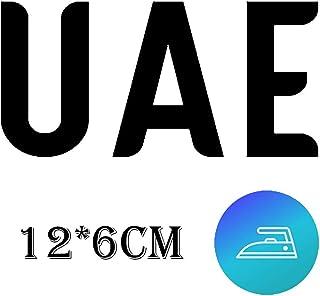 استيكر كلمة UAE, الملصقات الحرارية (المكواة) للطباعة على الاقمشة (اسود)