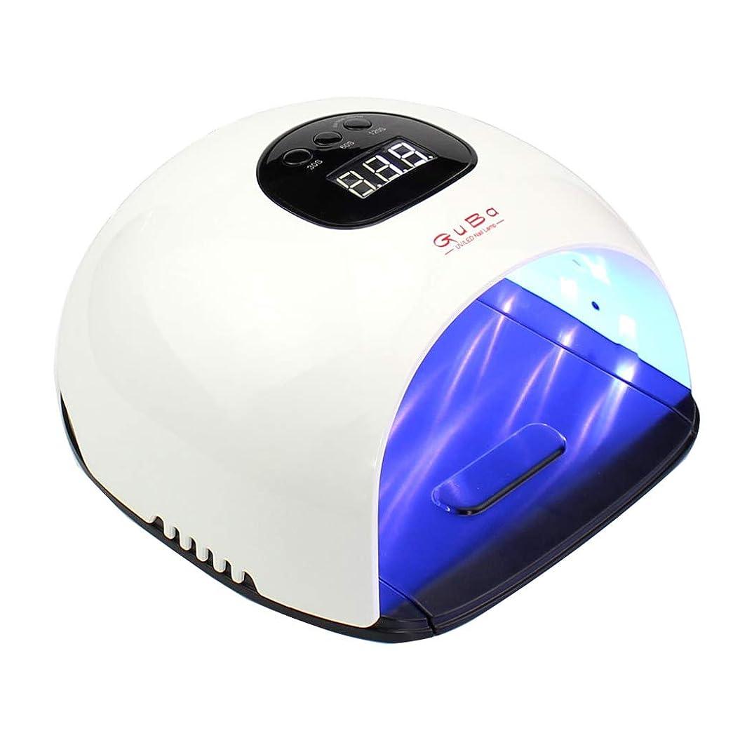 湿気の多い摂氏度王位爪光線療法乾燥機、48Wゲルベーキングランプ、LED無痛モードデジタルディスプレイスマートセンサー