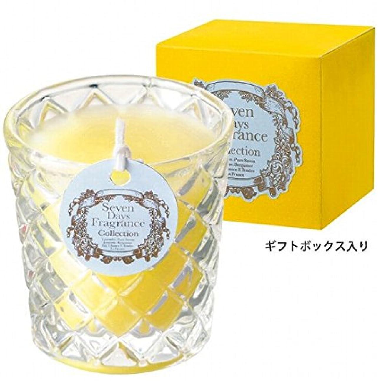 ぼんやりした農民意欲カメヤマキャンドル(kameyama candle) セブンデイズグラスキャンドル(水曜日) 「 ベルガモット 」