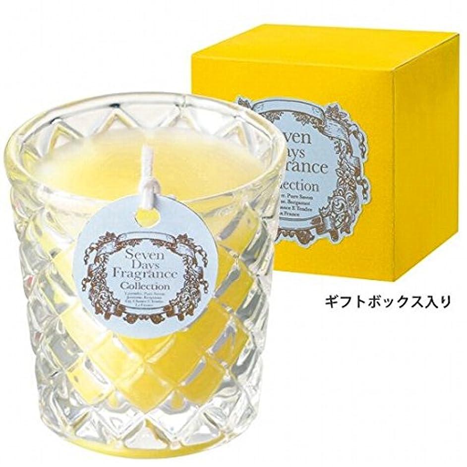 うまれた演劇失礼なカメヤマキャンドル(kameyama candle) セブンデイズグラスキャンドル(水曜日) 「 ベルガモット 」