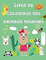 Livre de Coloriage des Animaux Mignons: Livre d'activités pour enfants - Livre de coloriage pour enfants de 4 à 8 ans - Livre de coloriage avec des animaux mignons ( Pandas, Lamas, Ours) - Livre de coloriage d'animaux