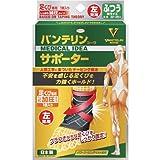 バンテリン 足くび専用 しっかり加圧 ブラック 左足用 Mサイズ(1枚入)