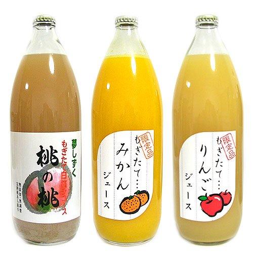 無添加 無調整 ストレートフルーツジュース 詰め合わせ 1L×3本入 もも みかん リンゴ