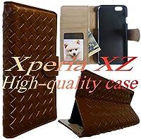 JP658(MXZ-78)【ダークブラウン】【最高級本革】【Sony Xperia XZ /SO-01J/SOV34/601SO 編み込み レザー 】【透明収納ポケットがありますので、 プリクラ/写真 等を入れて使用できます】 XperiaXZ エクスペリア エックス ゼット 編み込み 網目 メッシュ スマホケース スマホカバー 携帯ケース 携帯カバー スタンド スタンド機能 手帳型 財布型 本体 保護 落下 衝撃 吸収 キズ 防塵 防止 高品質 シンプル 機能的 便利 横置き テレビ 視聴 クール