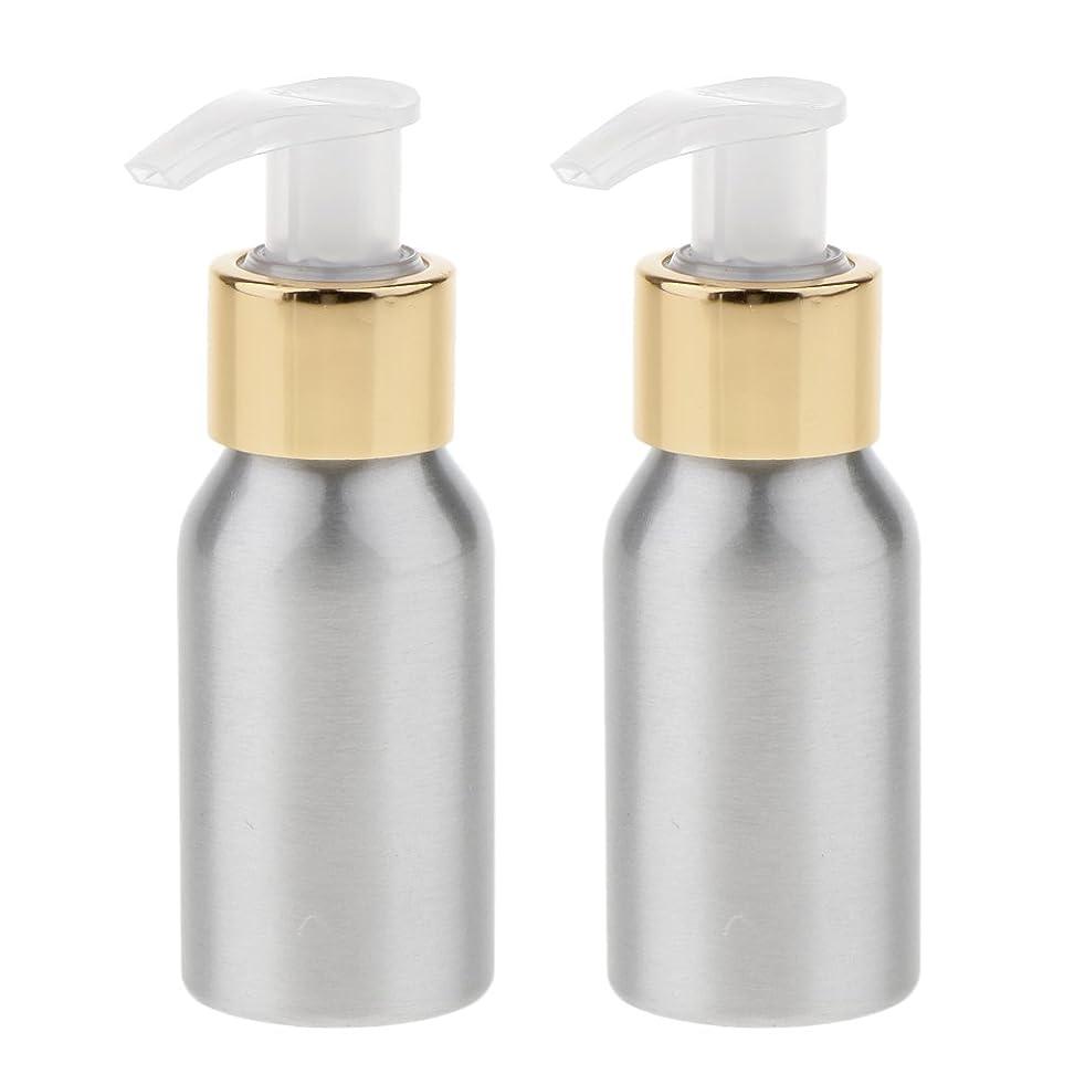 Blesiya 2本 スプレーボトル ポンプボトル アルミボトル 噴霧器 香水ボトル 通勤/旅行/出張 便利 6サイズ選択 - 50ml