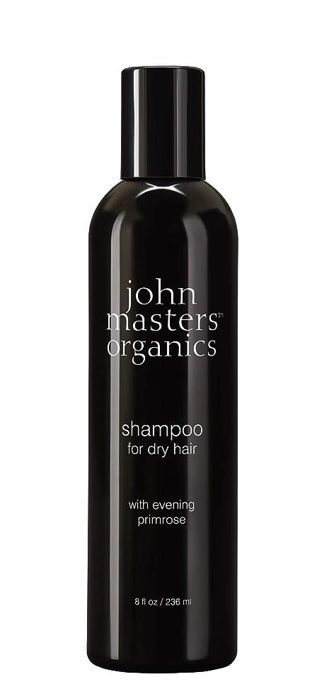 偽きつくサーフィンジョンマスターオーガニック(john masters organics) ジョンマスターオーガニック イブニングPシャンプー N イランイラン&ゼラニウム 473mL