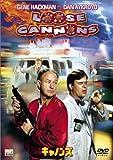 キャノンズ[DVD]