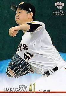 BBM ベースボールカード 169 中川皓太 読売ジャイアンツ (レギュラーカード) 2021 1stバージョン