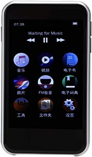Eight Curved Surface Digital MP5 128G TF Card Music Player TFT Full Touch Screen for Audio Video(16G)