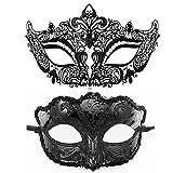 kungfu Mall 2 Pezzi Maschera Mascherata-1PC Maschera Nera in Filigrana di Metallo,1PC Maschera Veneziana in Plastica Fox Fashion per Ballo in Maschera Mardi Gras Fancy Dress Ball Maschera per Feste