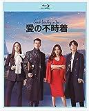 愛の不時着Blu-ray 版 OST付き 韓国ドラマ 全話収録 ブルーレイケース付き 日本語字幕付き レーベル印刷あり