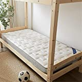 GFYL Japanischen futon Tatami,Gestrickte dreidimensionale atmungsaktive Matratze verdicken,Sehr dick Traditionelle japanische Matratze Student wohnheim mat,Weiß,35.5'X79'