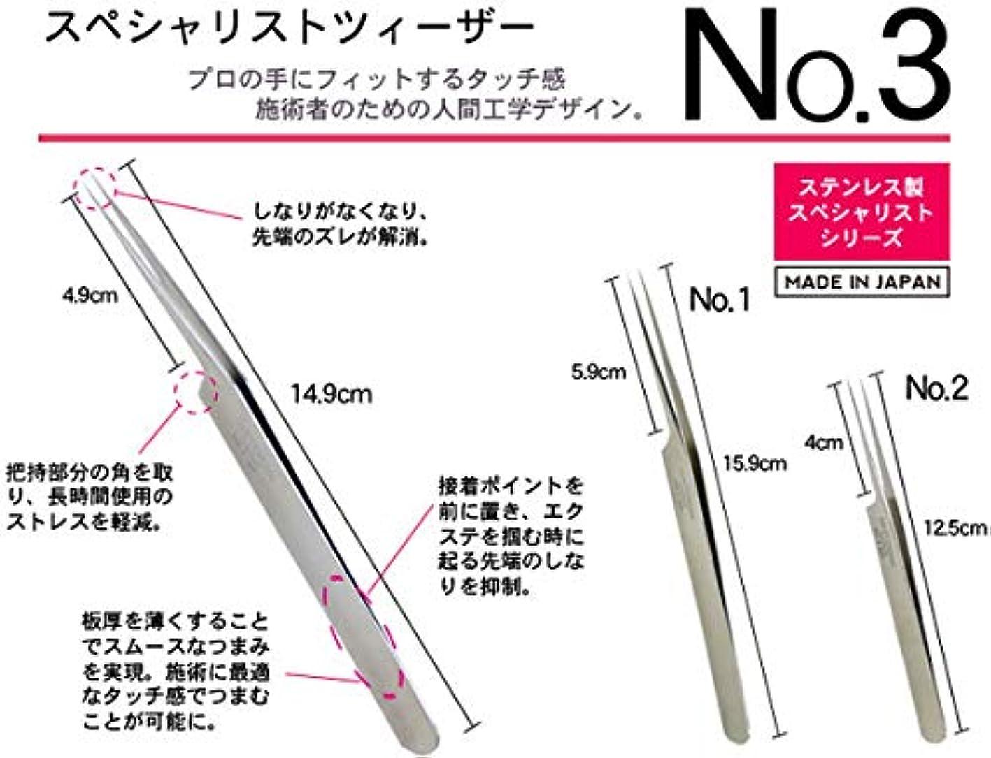 さびた広い来て松風 まつげエクステ専用 更に使いやすい(tat36638)
