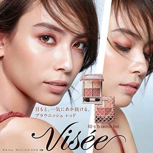 Visee(ヴィセ)リシェグロッシーリッチアイズNアイシャドウPK-4モーヴピンク系4.5g