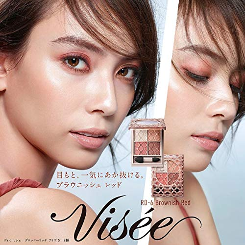Visee(ヴィセ)リシェグロッシーリッチアイズNアイシャドウRD-6ブラウニッシュレッド系4.5g