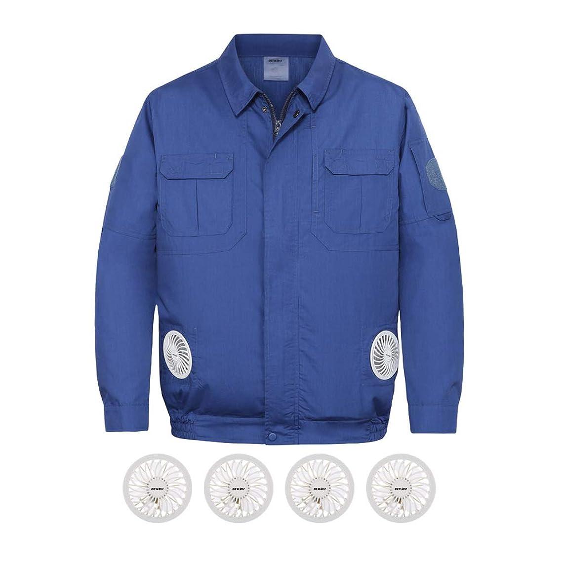 アトミック酸度好色なDEWBU 空調 服 熱中症対策 作業服 ファン4個 釣り服 長袖半袖調節可 USBケーブル 3段階調節 静音エンジン 低騒音 超軽量 強い動力 DB-Z01(ブルー,2XL)