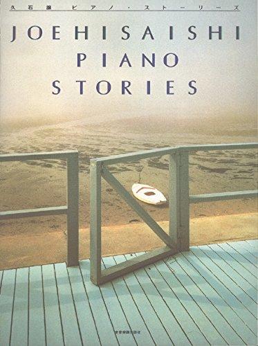 Piano Stories: Klavier.