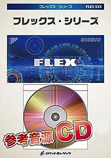 RAIN/SEKAI NO OWARI(『メアリと魔女の花』主題歌)【参考音源CD付、初中級用,5人〜演奏可能】FLEX54【吹奏楽フレックスシリーズ】