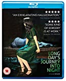 Long Days Journey Into Night [Edizione: Regno Unito]