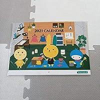明治安田生命 壁掛カレンダー 2021