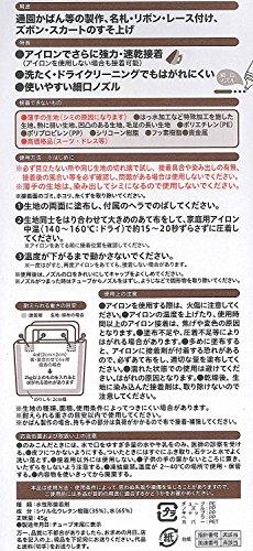 コニシ(KONISHI)『ボンド裁ほう上手(#05371)』