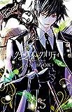 クイーンズ・クオリティ FAN BOOK (フラワーコミックス)