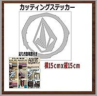 【②】ボルコム VOLCOM カッティング ステッカー (銀, 15)