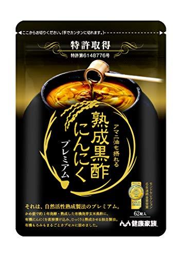 健康家族『熟成黒酢にんにく』