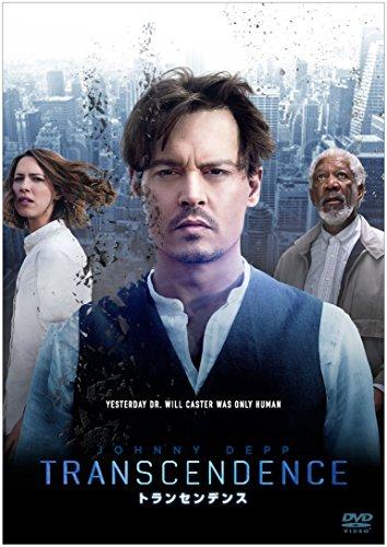 トランセンデンス DVD