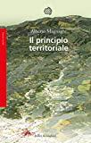 Il principio territoriale