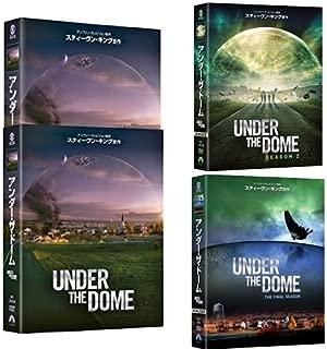 アンダー・ザ・ドーム DVD-BOX シーズン1~3セット