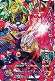 スーパードラゴンボールヒーローズ BM4-038 スーパーベビー SR