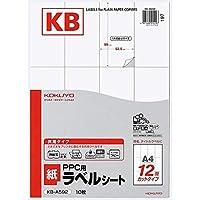 コクヨ PPC用 紙ラベル 共用タイプ A4 12面 10枚 KB-A592 【まとめ買い5冊セット】