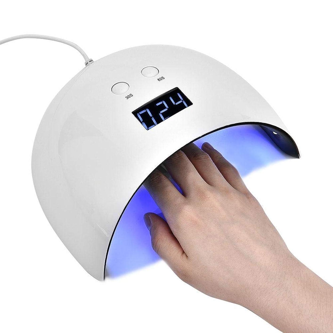 遺伝子学部上院24W ネイルドライヤー 36個 LEDライト プロ ネイルアートランプ ネイルジェル ポリッシュ ドライヤー LEDライト