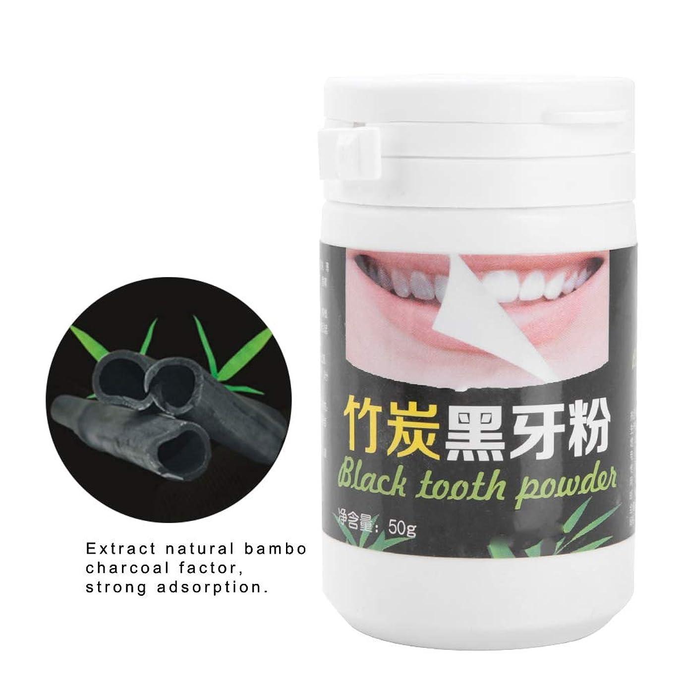 プラス説明的カプラー歯の手入れをする有効な汚れの除去剤 - 汚れの除去剤の粉を白くする口腔歯の心配の自然な活動化させた木炭粉