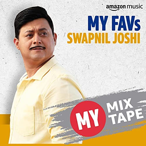 Curated by Swapnil Joshi