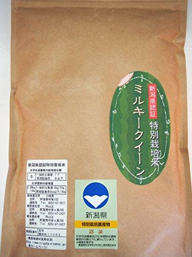 こばやし農園 玄米 ミルキークイーン 令和3年産 (1kg) 新潟県産 特別栽培米(減農薬・減化学肥料栽培米)