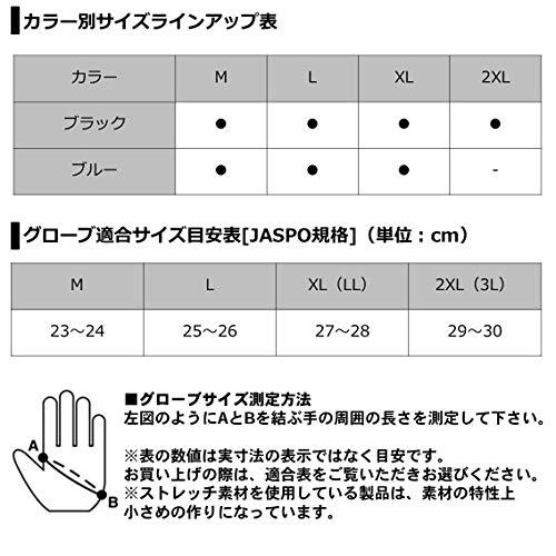 DAIWA(ダイワ)『ジギンググローブ(DG-71020)』