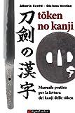 Token No Kanji - Manuale pratico per la lettura dei kanji delle tōken