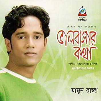 Valobashar Kotha
