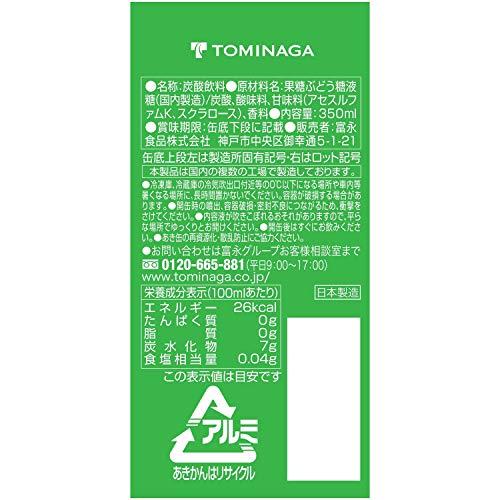 『神戸居留地 LAS レモンライム 缶 350ml × 24本 [ 国産 炭酸飲料 ]』の5枚目の画像