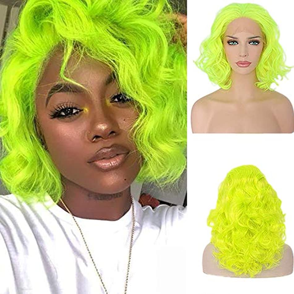 IVY HAIR Fluorescent Yellow Color Wavy Glueless Synthetic Lace Front Wig Heat Resistant Hand Tied Lace Front Wigs For Women Party