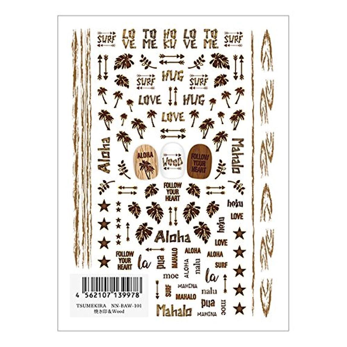 弾性ドループクレタTSUMEKIRA ネイルシール 焼き印&Wood
