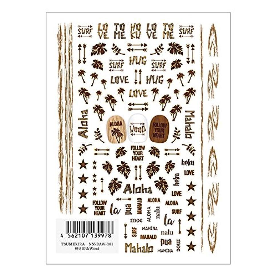 スペースペフ研究TSUMEKIRA ネイルシール 焼き印&Wood