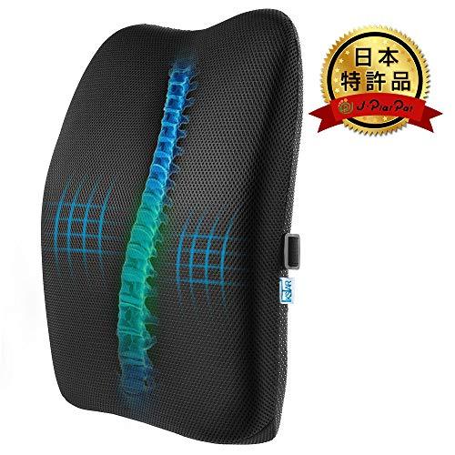 IKSTARクッション低反発ランバーサポートオフィス椅子車用腰枕RoHS安全基準クリア取付バンド調節可能洗える介護用クッション