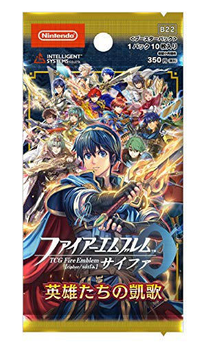 Fire Emblem TCG 0 (Cipher) Booster Pack Triumphal Song of The Heroes Box (16 Packs per Box)