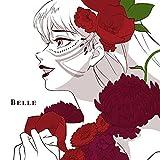 はなればなれの君へ Part1 / Belle