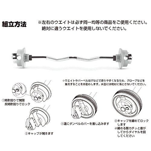 鉄人倶楽部『オーバルダンベル9.0kgKW-275』