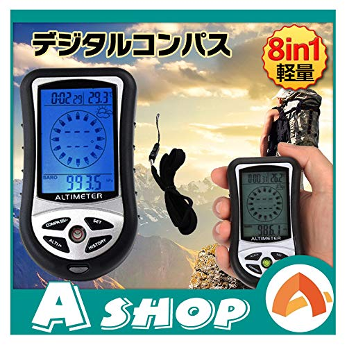 A-leaf『デジタルコンパス』